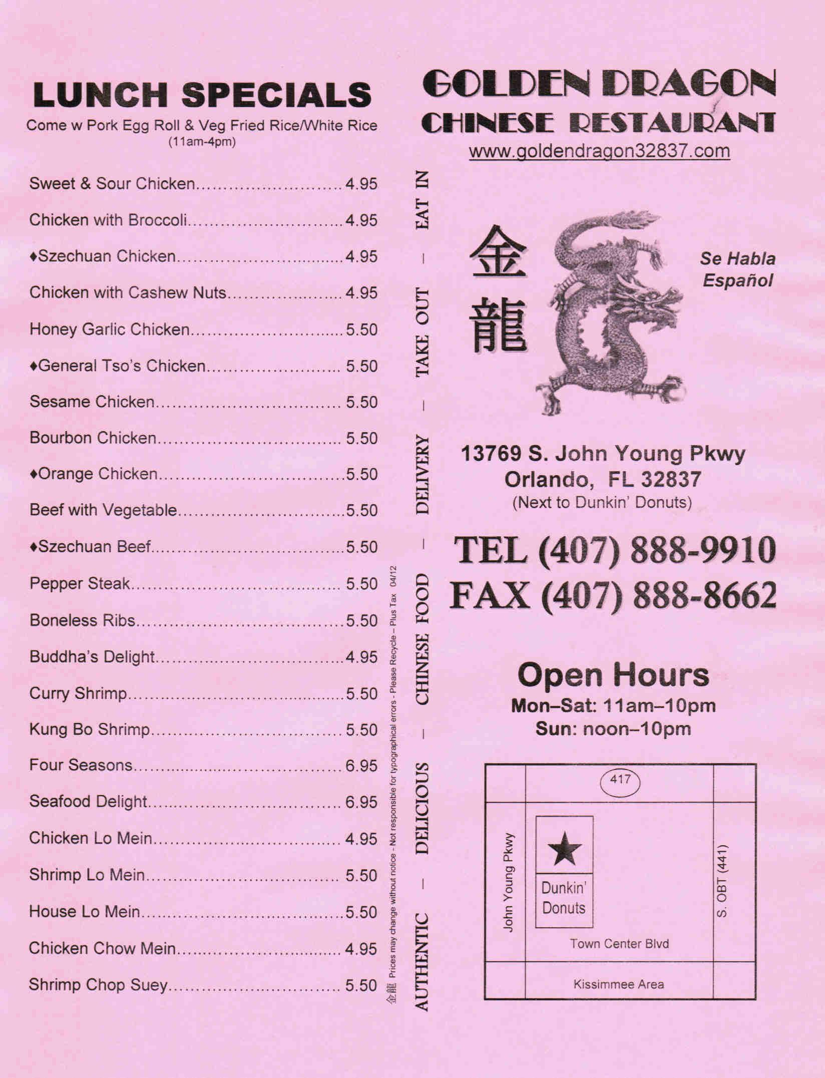 Golden Dragon Chinese Food Restaurant Orlando Fl Takeout